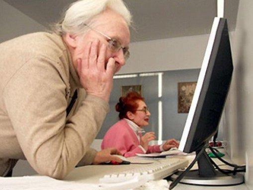 Туризм для пожилых людей