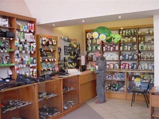 Бизнес план магазина скачать - 063