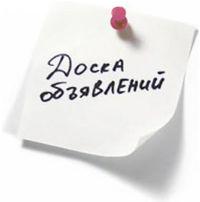 http://biznestoday.ru/images/stories/S9/doska.png