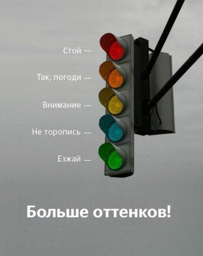 светофор картинки: