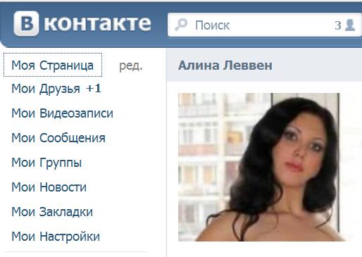 аватарки для соц сетей: