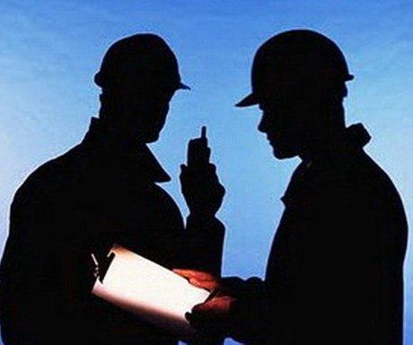 Техника безопасности и охрана труда
